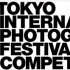 Tokyo International Photography Festival Competition