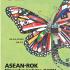 FLY 2014 | Film Leaders Incubator opportunity - ASEAN/Korea