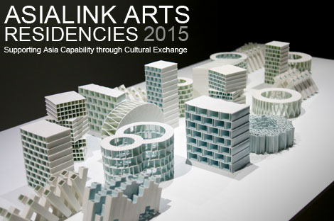 Arts_residencies_2015_branding_image_2