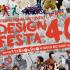 Tokyo | Design Festa