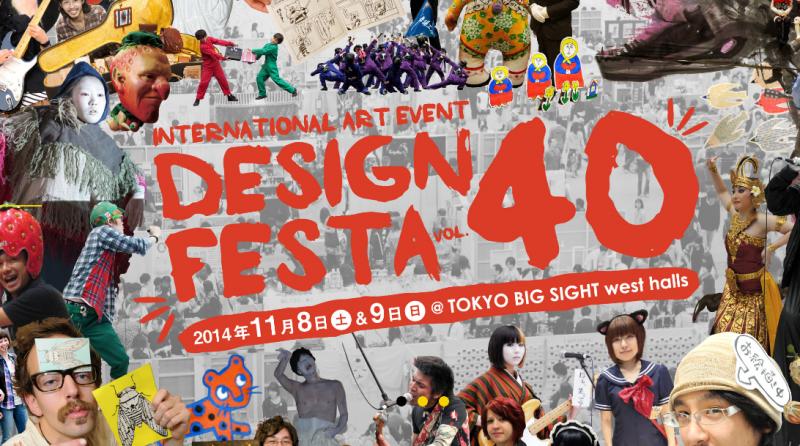design_festa