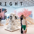 Right is Wrong | contemporary art from China in Umeå, Sweden