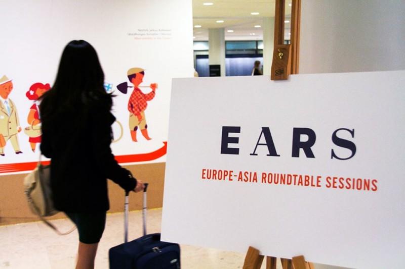 EARS-image