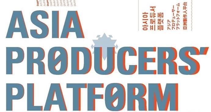 asian producers platform