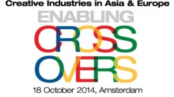 7th ASEF Public Forum on Creative Industries | 18 October | Netherlands