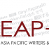 Leap+ | magazine of Asia Pacific Writers & Translators