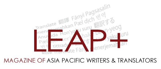 leap-plus-logo