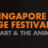 M1 Singapore Fringe Festival 2016 | call for proposals