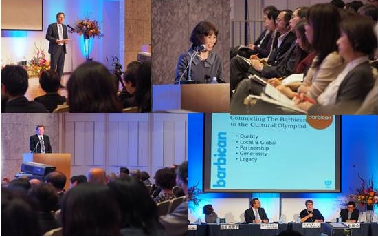 Moments of the Tokyo Conference 2014