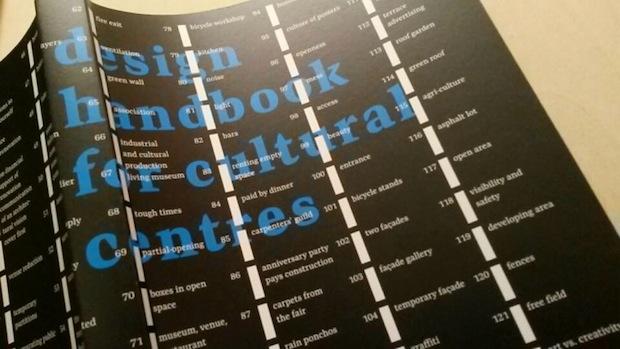 design_handbook_for_cultural_centres