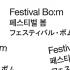 Seoul | Festival Bo:m 2015