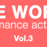 LIVE WORKS Performance Act Award | open call