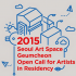Seoul Art Space Geumcheon | residency call