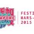 Singapour en France le Festival