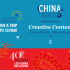 China Unlimited | creative contest