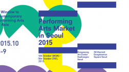 PAMS Performing Arts Market in Seoul