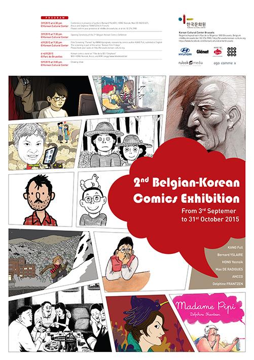 korea belgium comics