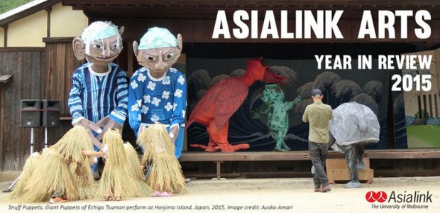 Asialink-Arts-Year-in-Review-Banner-2015