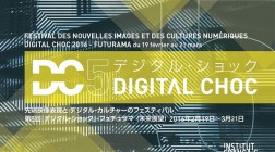Tokyo | Digital Choc 2016