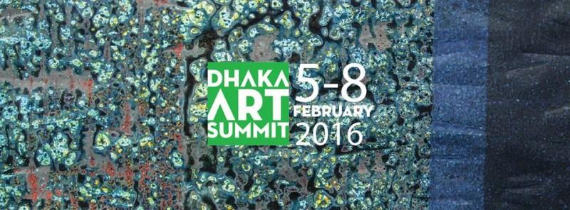 dhakaart2016-2