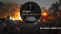 Yangon Photo Festival