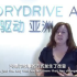 Beijing | StoryDrive Asia