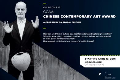MOOC Chinese Contemporary Art Award