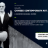 MOOC Chinese Contemporary Art Award