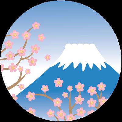 fuji-2