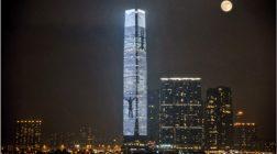 ISEA 2016 | Hong Kong