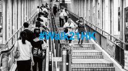 Walk21 conference | Hong Kong