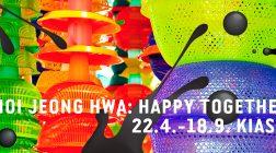 Helsinki | Choi Jeong Hwa exhibition