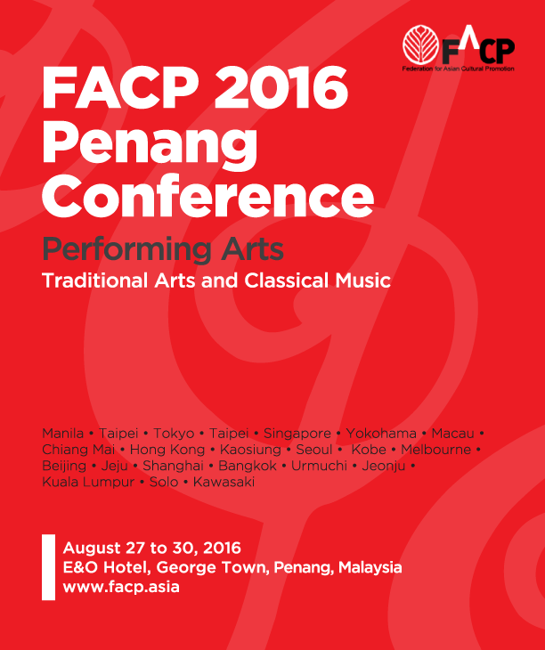 facp-website-1