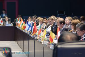 ASEM Culture Ministers' Meetings have taken place every 2 years since 2003 © Piero Zilio