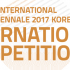 Gyeonggi International Ceramic Biennale 2017 | call for entries