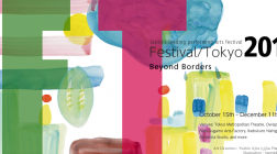 Festival / Tokyo 2016 | Beyond Borders