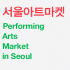 PAMS Performing Arts Market in Seoul 2016