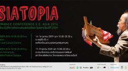 ASEF supports Asiatopia Performance Art Festival 2016 | Thailand