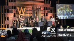 World Culture Forum 2016 I Key outcomes