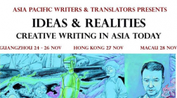 Guangzhou | Asia Pacific Writers and Translators Conference