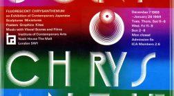 Fluorescent Chrysanthemum | 1960s Japan art exhibition revisited in London