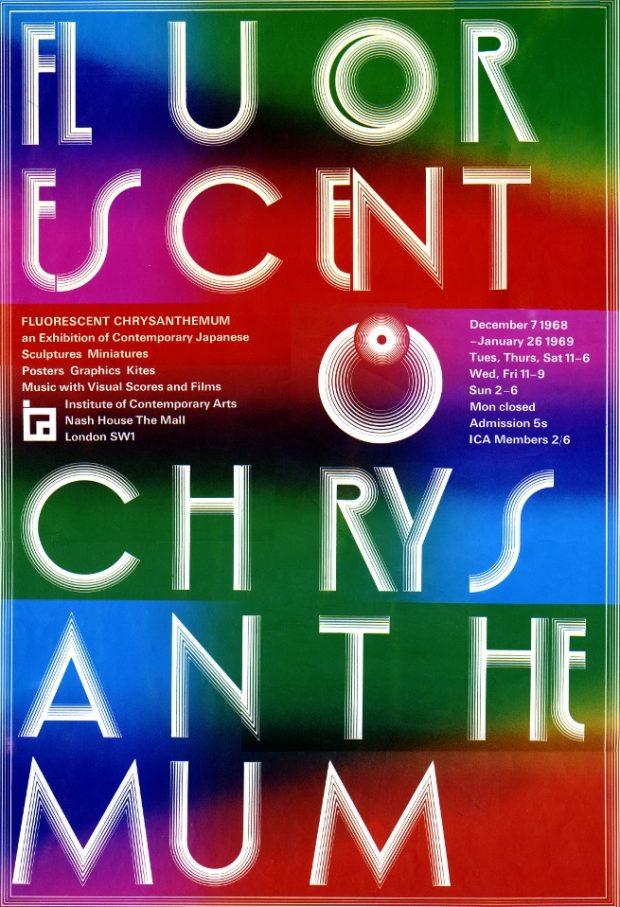 fluorescent-c-poster