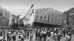 documenta 14 | call for book donations to create The Parthenon of Books