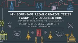 South East Asia Creative Cities Forum