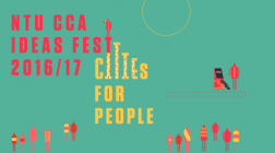 Singapore | Cities for People Ideas Fest 2016/17