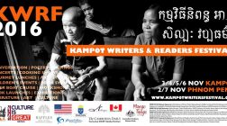 Cambodia | Kampot Writers & Readers Festival