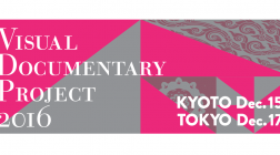 Japan | Visual Documentary Project screenings
