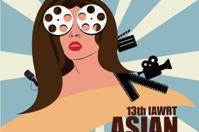 New Delhi   13th IAWRT Asian Women's Film Festival