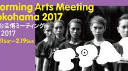 TPAM Performing Arts Meeting in Yokohama 2017