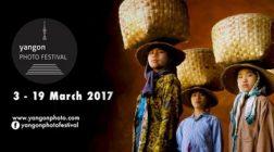 Yangon Photo Festival 2017